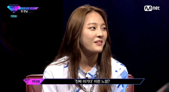 문수아 / 화면캡처=Mnet