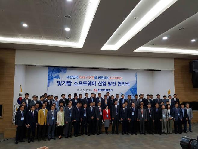한국전력과 지역SW업체들은 지난달 빛가람 SW산업 발전 협약 및 상생워크숍을 개최했다.