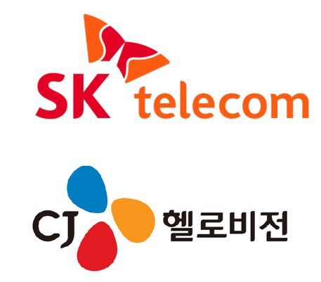 SK텔레콤 CJ헬로비전