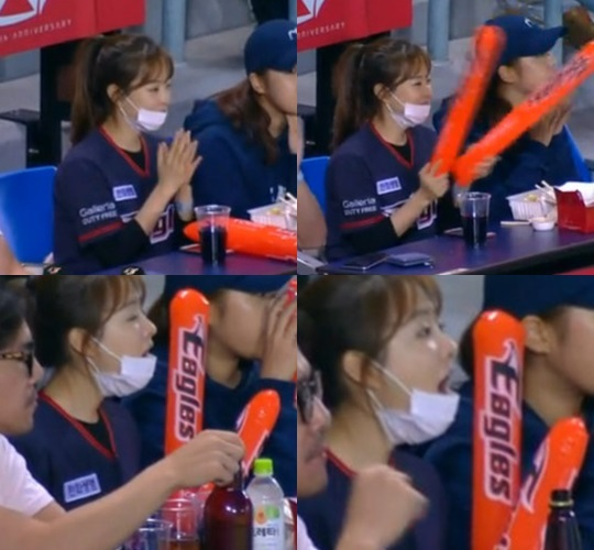 박보영 한화 이글스