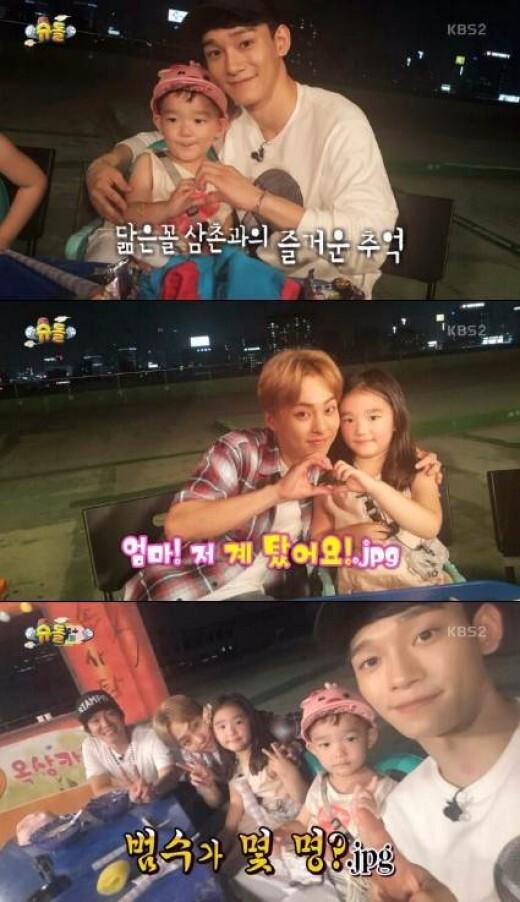 엑소 소다남매. 사진=KBS2 '슈퍼맨이 돌아왔다' 방송 캡쳐