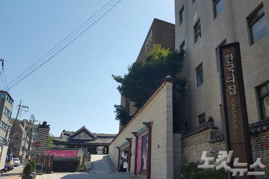 서울 중구에 위치한 '한국의 집' (사진=김구연 기자)