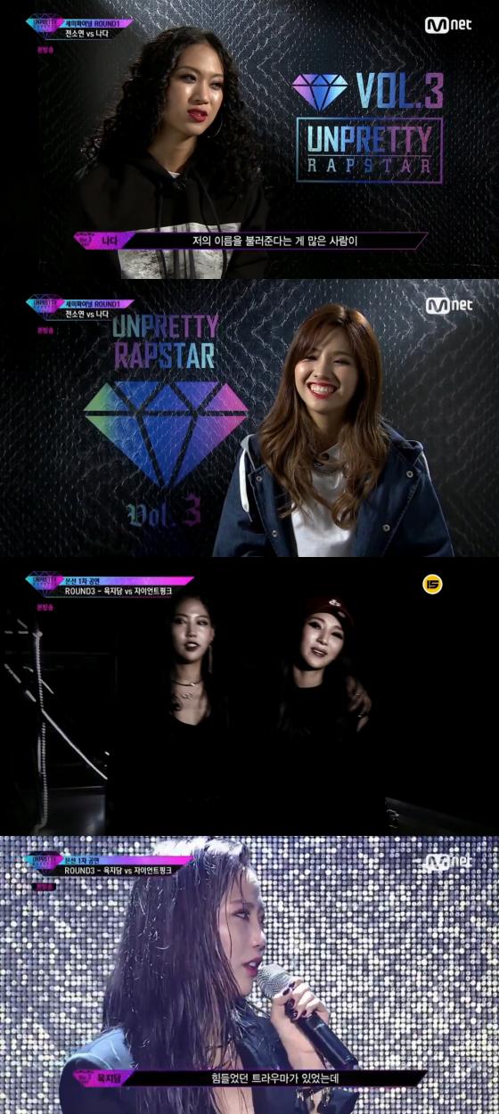 /사진=Mnet '언프리티 랩스타' 방송화면 캡처