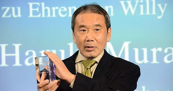 일본의 소설가 무라카미 하루키