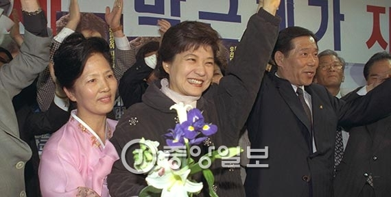 박근혜 대통령이 1998년 4월 대구시 달성 보궐선거에서 당선된 뒤 지지자들의 축하를 받고 있다. [중앙포토]