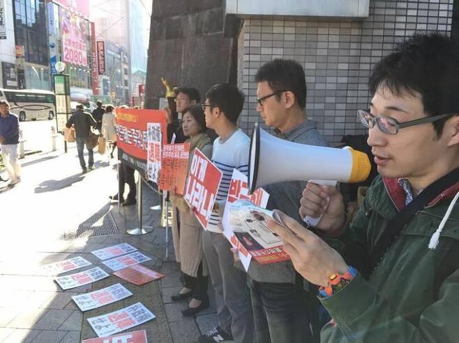 12일 도쿄 우에노역 앞에서 재일동포들이 박근혜 대통령의 퇴진을 요구하는 집회를 열고 있다. 한통련 제공