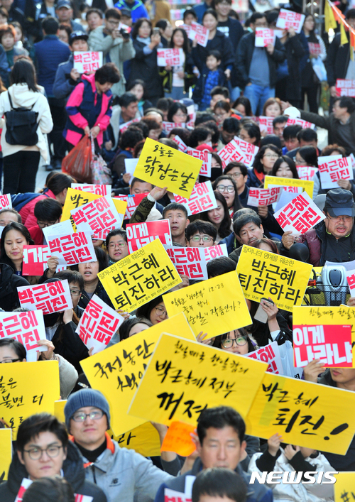 【포항=뉴시스】사진공동취재단 = 19일 오후 경북 포항시 북구 중앙상가 실개천 거리에서 열린 민중총궐기대회에 참가한 시민들이 '박근혜 대통령 하야'를 촉구하는 피켓을 흔들며 구호를 외치고 있다. 2016.11.19.   photo@newsis.com