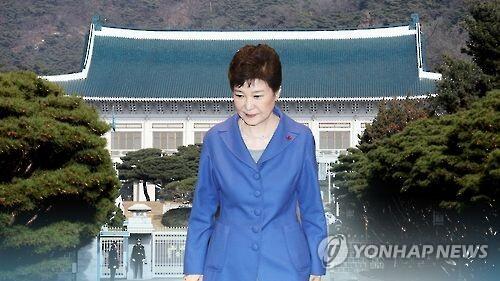 박근혜 대통령 [연합뉴스TV 제공]