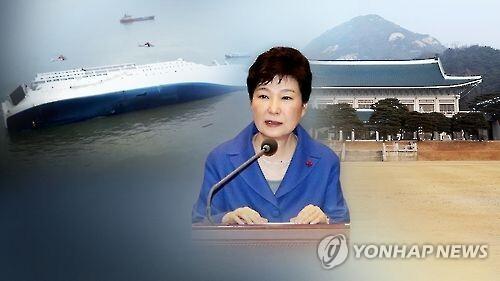 [CG, 연합뉴스TV 제공]