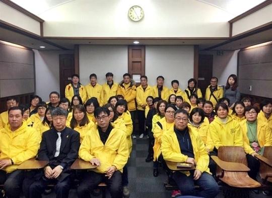 지난해 11월 22일, 첫 변론기일에 촬영한 사진. 법정에서 사진 촬영은 금지되지만 재판장은 노란 점퍼를 입은 유족들의 부탁을 받아들였다/ 세월호 유족 제공