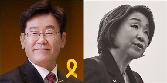 이재명 성남시장과 심상정 정의당 대표 / 사진=공식 페이스북