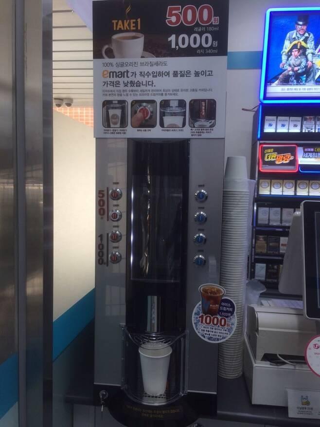 위드미의 테이크1 커피 머신.