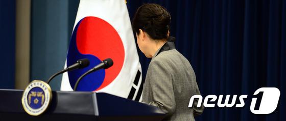 박근혜 대통령이 지난해 11월29일 오후 청와대 춘추관에서 대국민담화 발표를 마친뒤 돌아서고 집무실로 향하고  있다.  2016.11.29/뉴스1 © News1