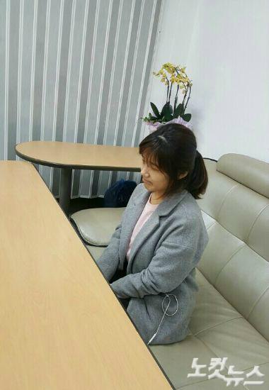 전남여성장애인연대에서 활동하고 있는 정은영 씨. (사진=김구연 기자)