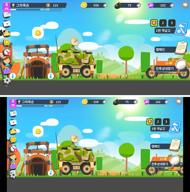 18:9와 16:9로 게임 앱을 실행한 모습