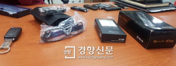 시중에서 쉽게 구할 수 있는 위장형 카메라. 왼쪽부터 자동차 마스터키, 안경, 이동식저장장치(USB), 만년필 모양 카메라.최미랑 기자