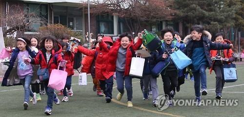 방학을 맞아 즐거운 아이들.[연합뉴스 자료사진]