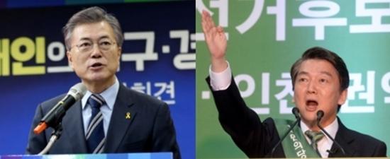 문재인 더불어민주당 대선후보와 안철수 국민의당 후보 - 연합뉴스