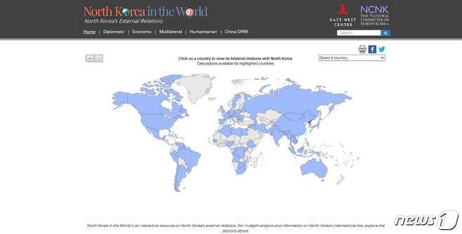 '세계속의 북한' 인터넷 홈페이지 메인 화면 갈무리. © News1
