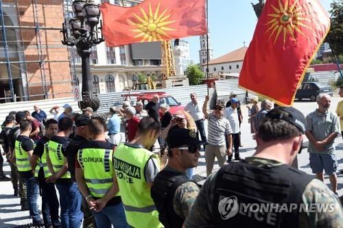 (스코페 AFP=연합뉴스) 마케도니아의 국명 변경에 반대하는 시위대가 31일 마케도니아 수도 스코페의 외교부 청사 앞에서 시위를 벌이고 있다.