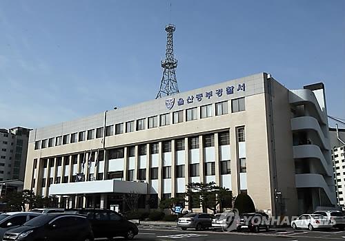 촬영 김용태. 울산 중부경찰서 전경 본관
