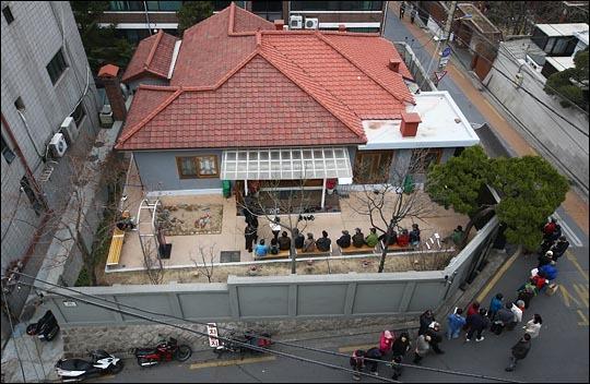 서울 중구 신당동에 위치한 박정희 전 대통령의 가옥. ⓒ데일리안