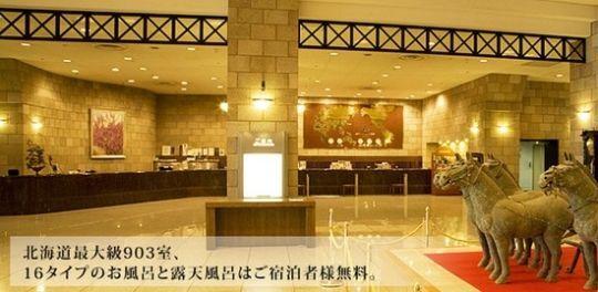 [사진=극우 이념 논란에 휩싸인 삿포로 APA호텔의 내부 전경/APA호텔 홈페이지]