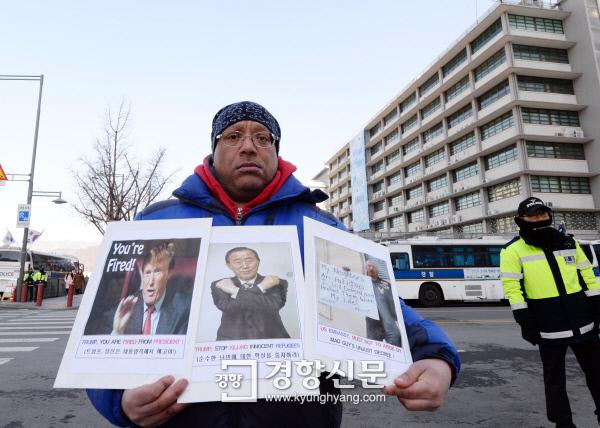 이집트 국적의 난민 이마드 살리만 마카리가 17일 서울 종로구 주한 미국 대사관 앞에서 미 트럼프 정부의 난민정책을 반대하는 1인 시위를 하고 있다. 강윤중 기자 yaja@kyunghyang.com