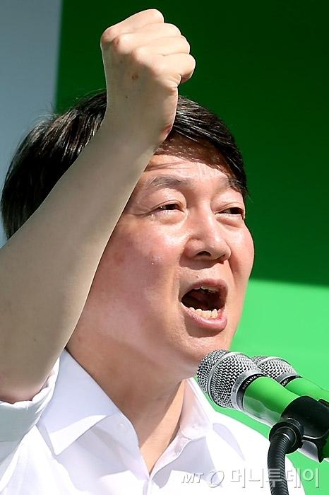 20대 총선 국민의당 거점지역