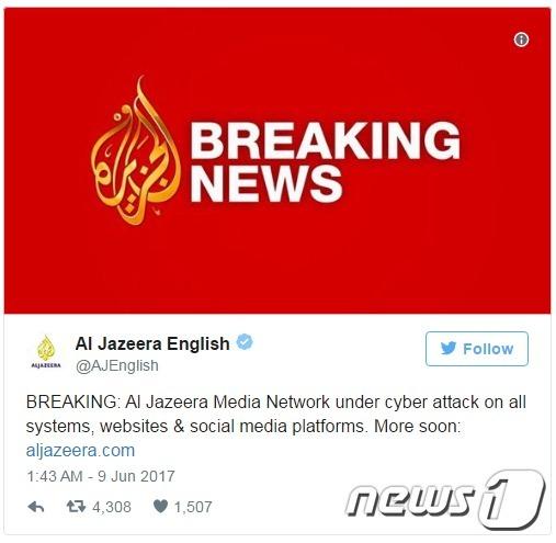 카타르의 방송사 알 자지라가 8일(현지시간) 대규모 해킹 공격을 받았다. (사진=트위터)© News1
