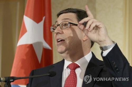 기자회견 하는 브루노 로드리게스 쿠바 외교부 장관 [AP=연합뉴스]