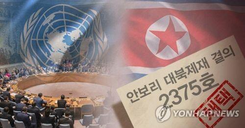 [제작 최자윤] 일러스트, 사진합성