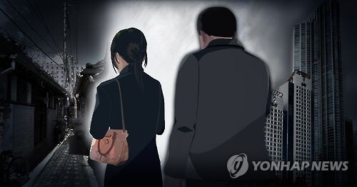 [제작 최자윤] 일러스트