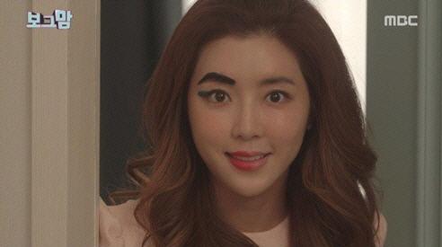 MBC <보그맘>
