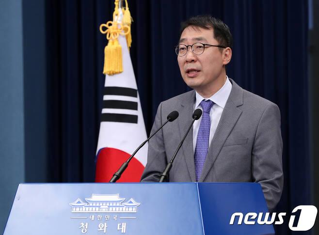 윤영찬 청와대 국민소통수석.2017.9.17/뉴스1 © News1 구윤성 기자