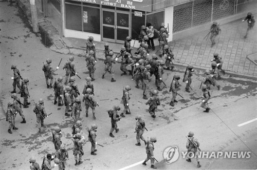 [5·18 기념재단, 연합뉴스 자료사진]