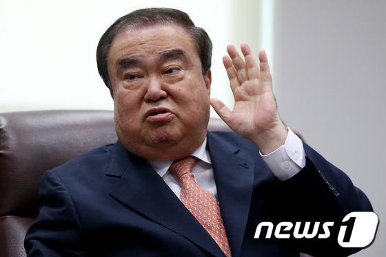 문희상 더불어민주당 의원/뉴스1 © News1 손형주 기자