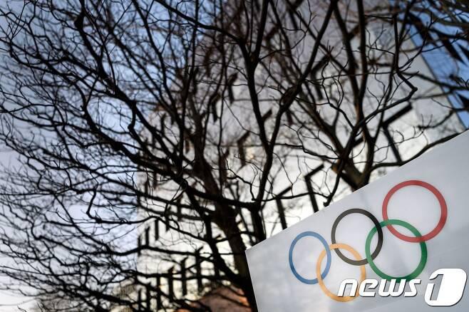 국제올림픽위원회(IOC)가 러시아 선수들의 2018 평창동계올림픽 참가를 불허하기로 6일 결정했다. © AFP=뉴스1