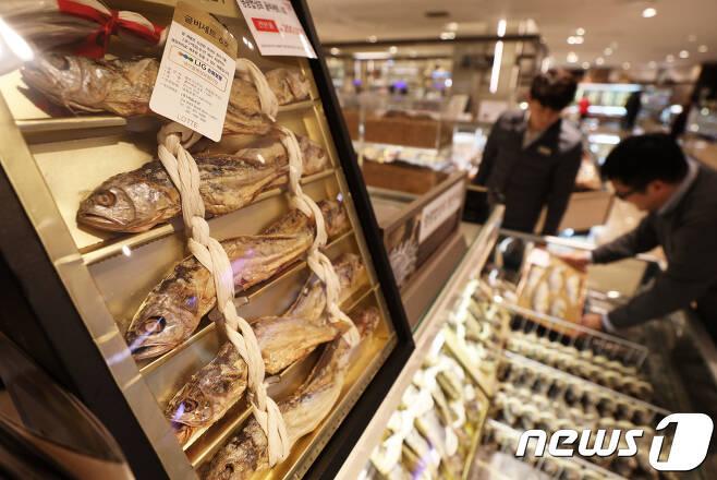 국민권익위원회의 청탁금지법(김영란법) '3·5·10규정' 개정안 의결을 앞둔 11일 서울의 한 백화점 수산물 코너에 굴비 선물세트가 판매되고 있다. © News1 오대일 기자