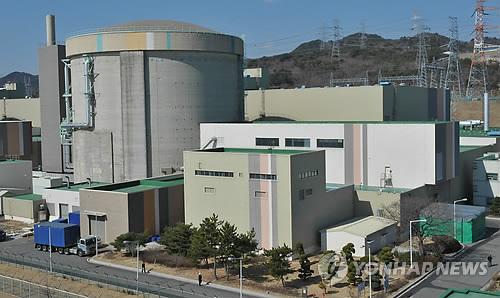 경북 경주 원자력발전소 월성 1호기 전경. [연합뉴스 자료사진]