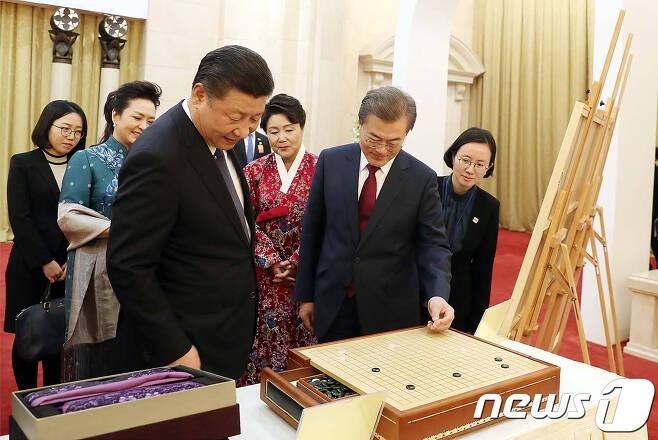 문재인 대통령이 지난 14일 중국 베이징 인민대회당 국빈만찬장에서 시진핑 국가주석에게 옥으로 만든 바둑알과 바둑판을 선물 받고있다.(청와대 제공) 2017.12.16/뉴스1 © News1 이광호 기자