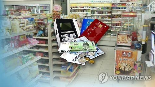 편의점 이미지. 이미지는 기사 내용과 상관없음 [연합뉴스]