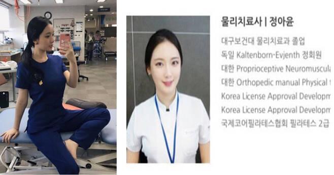 """[사진 인스타그램] [단독] 거짓 논란 \평창 자원봉사\, 정아윤 """"잘못한 건 맞지만.."""""""