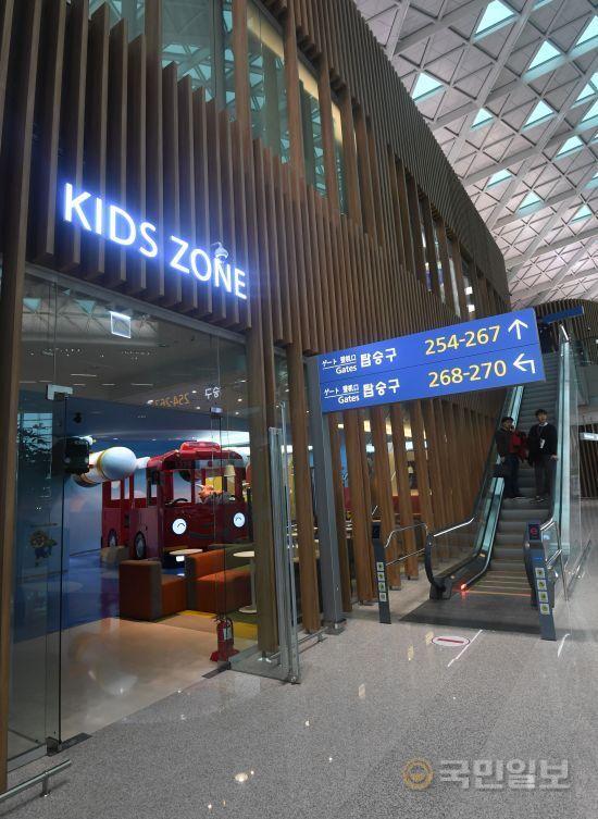 247 탑승구와 253 탑승구의 앞에 위치한 환승 편의시설에 각각 마련된 키즈존.