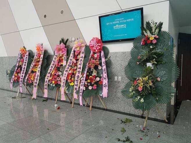 13일 오후 경기도 고양시 킨텍스에서 열린 바른미래당 출범대회 행사장 문 앞에 축하화환들이 놓여 있다. 고양/정유경 기자