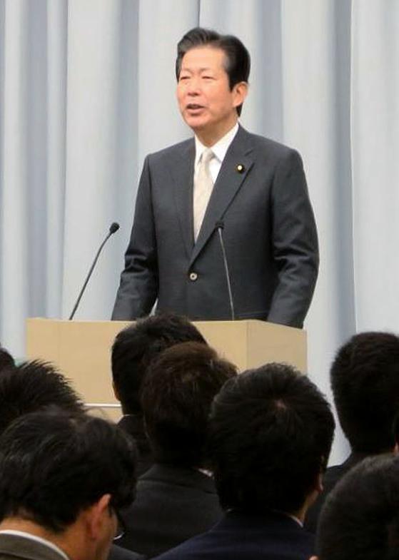 야마구치 나쓰오(山口那津男) 공명당 대표가 지난 1월 신년 간부 모임에서 인사말을 하고 있다. [교도=연합뉴스]