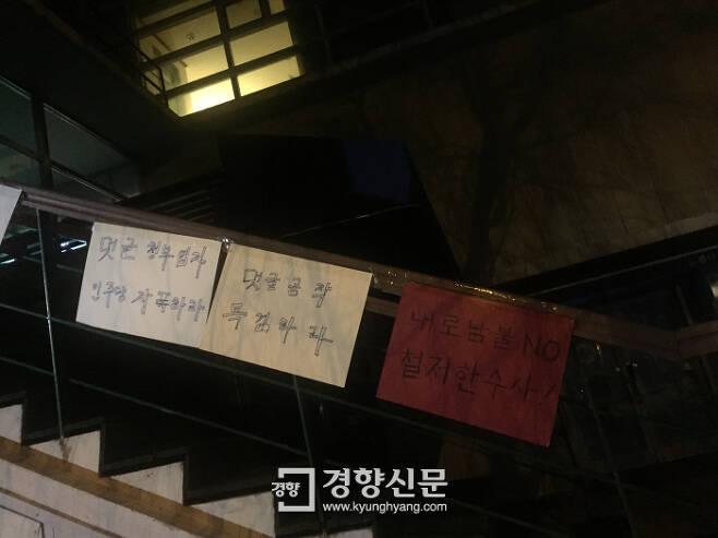 '드루킹' 김모씨는 활동본거지인 경기도 파주시에 '두루미 타운'이라는 공동체 마을 건립계획을 세우기도 했다.  / 정용인 기자
