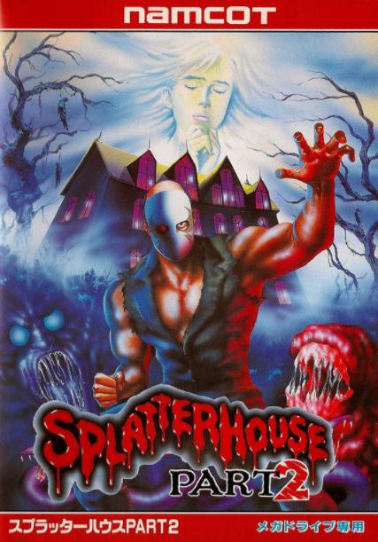 스플래터 하우스 시리즈
