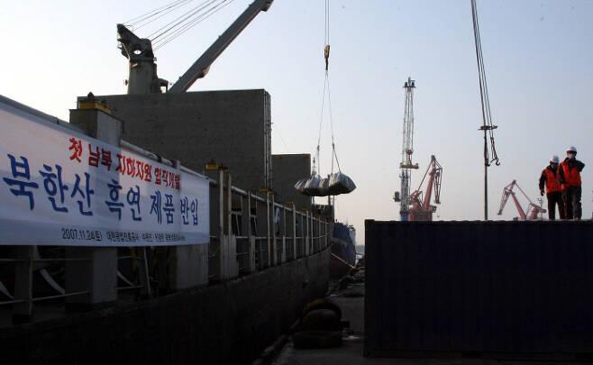 2007년 7월 인천항을 통해 북한 정촌 흑연광산에서 채굴한 흑연이 국내로 들어오고 있다. / 경향신문 자료사진