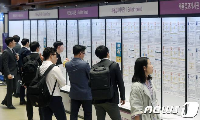 /뉴스1 © News1 민경석 기자